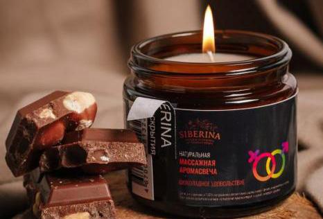 Siberina Массажная аромасвеча с афродизиаками «Шоколадное удовольствие»