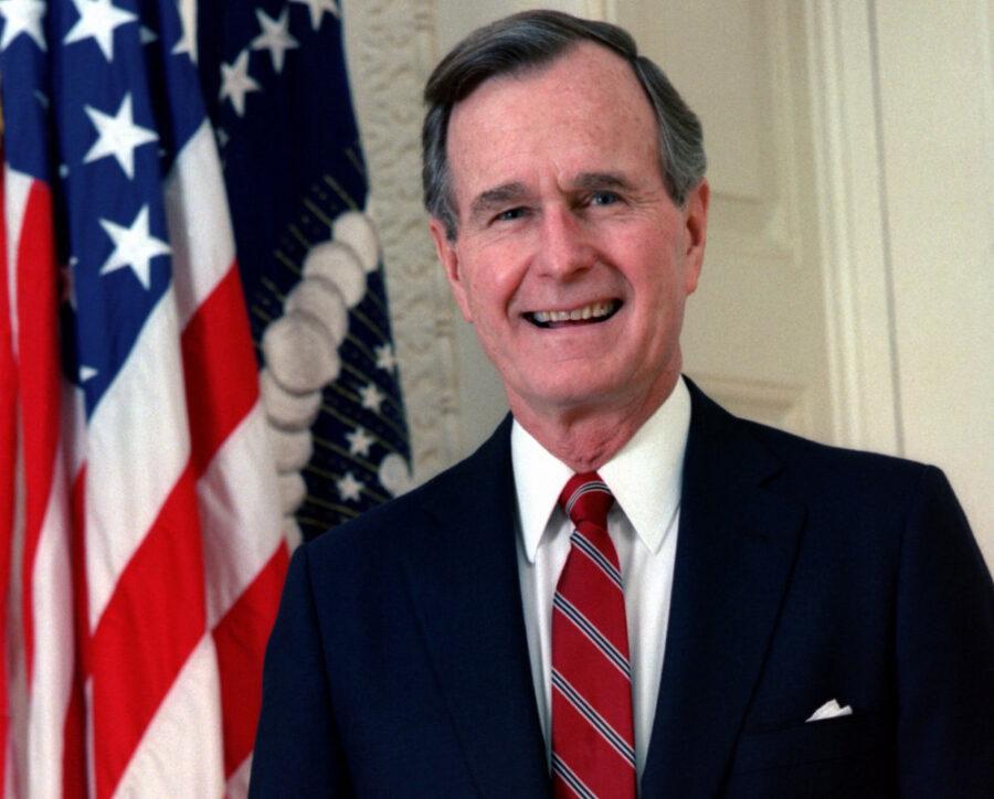 Джордж Г. У. Буш