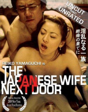 Фильмы про групповой секс – 20 страстных и «диких» кинолент про слияние тел