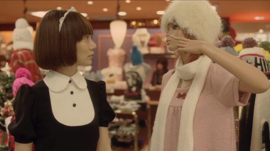 «Надувная кукла» (2009, Япония)