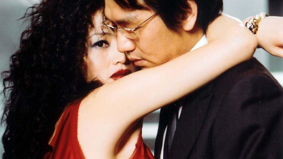 Красавица без лица / Eolguleopneun minyeo (Южная Корея, 2004)