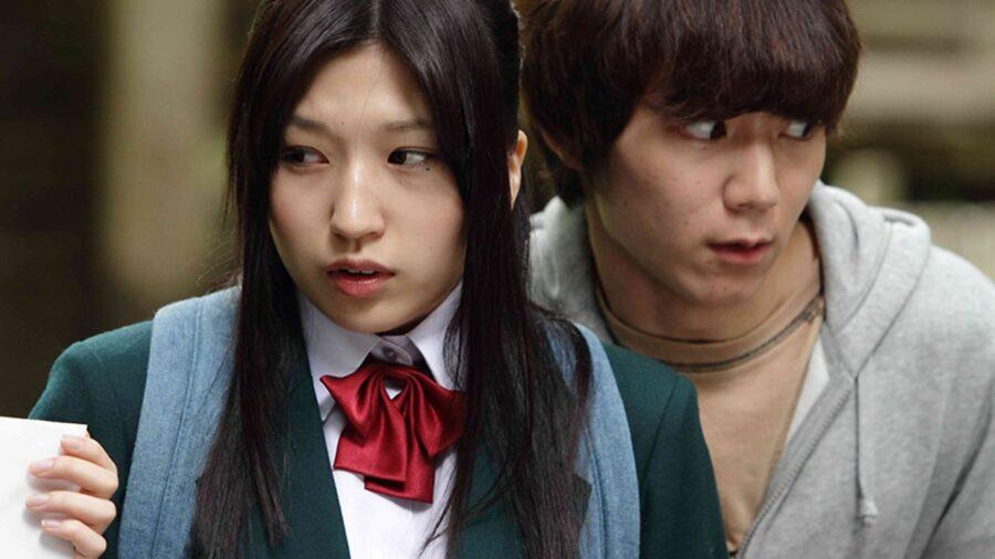 «Нана и Каору» (2011)
