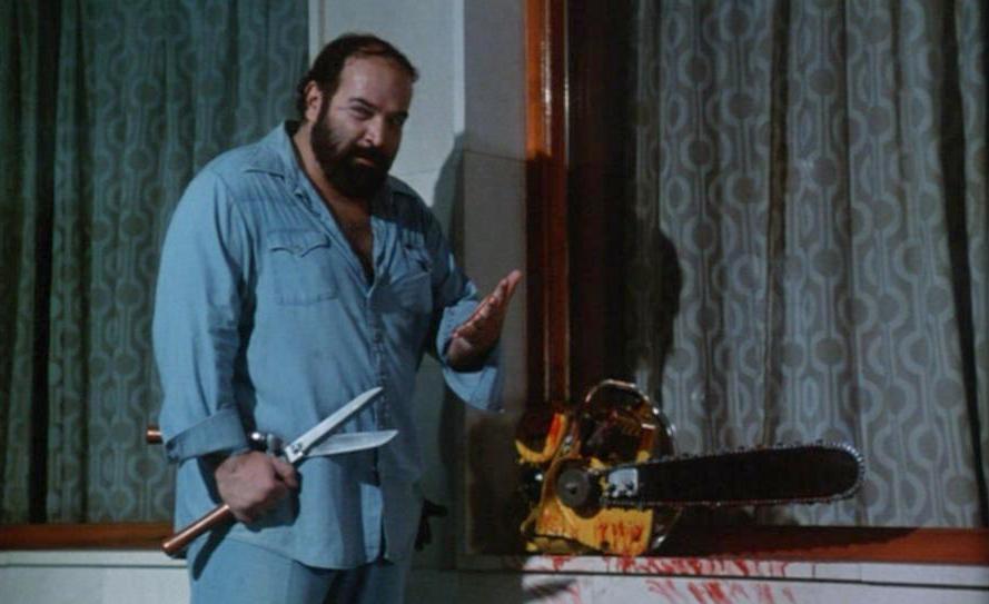 «Куски» (1982, Испания)
