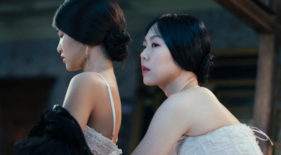 «Служанка» (2016, Южная Корея)