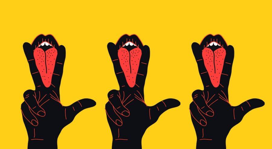 жест куни