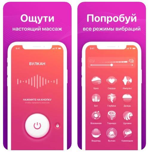Приложения для взрослых 18+: список развлечений в твоем телефоне