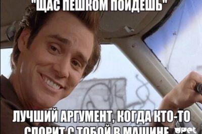 САМЫЕ смешные мемы, которые сносят крышу